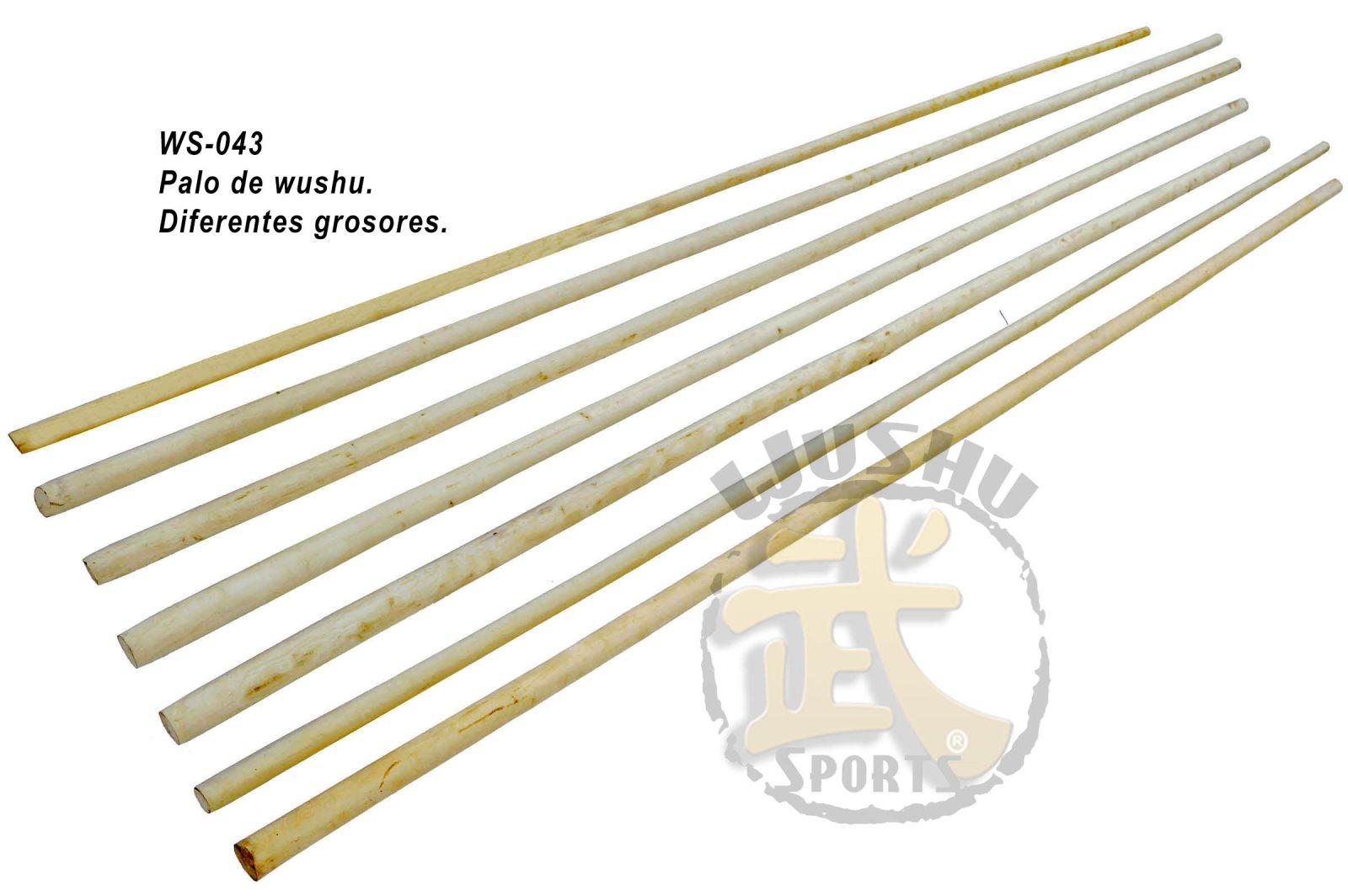 kung-fu-stick-wushu-gun
